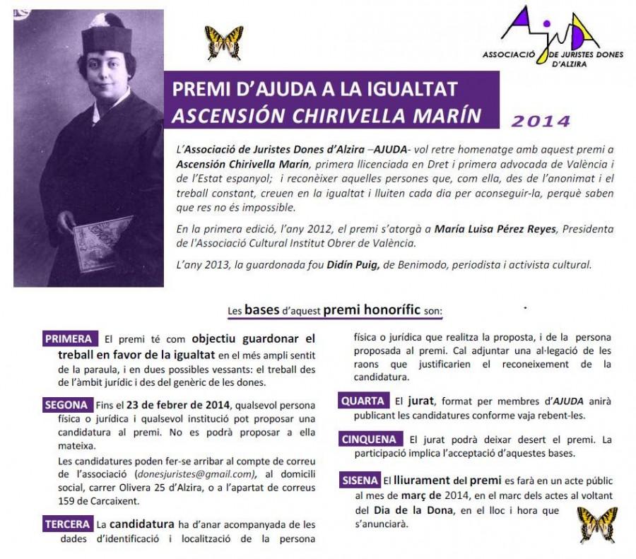 targeta Premi 2014 c