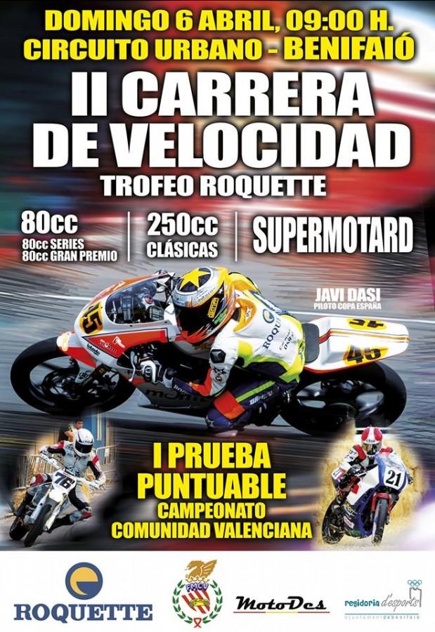 cartel carrera velocitat (1)